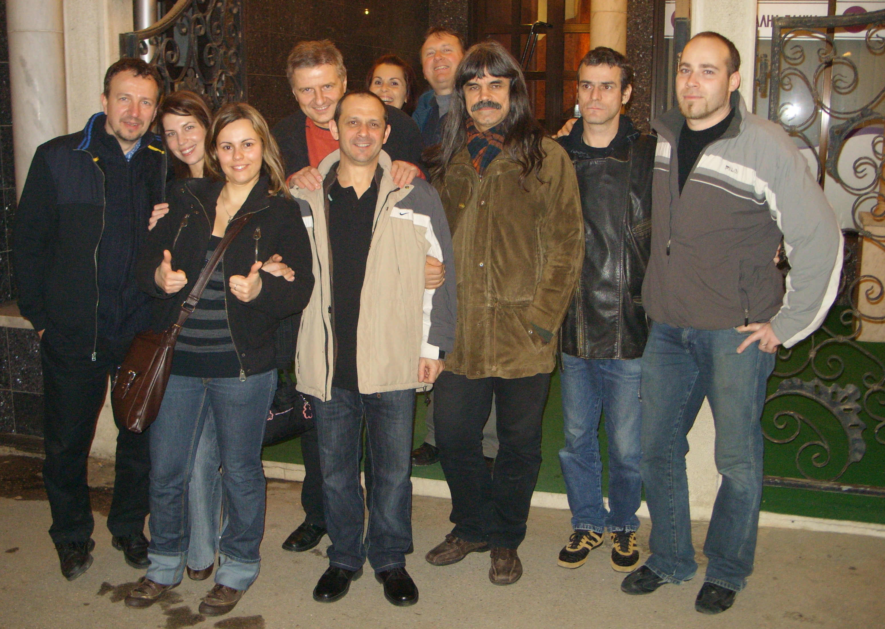 With members of the staff, somewhere in Serbia (after lunch)